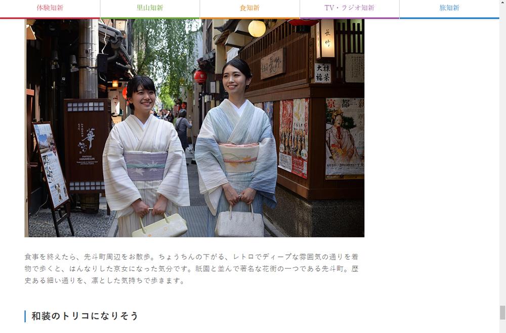 chishin2