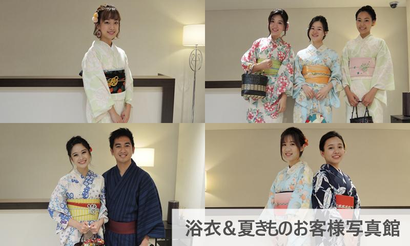 yukata_bnr-04